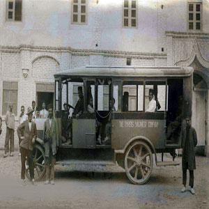 از اولین اتوبوس های قدیمی در تهران